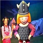 Heidi Live Show Çocuk Müzikali İndirimli Giriş Bileti